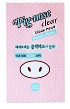 Holika Holika Pig-nose Clear Black Head Perfect Sticker - Oczyszczający plaster na nos