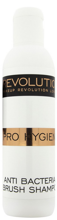 Makeup Revolution Pro Hygiene Cleaner Brush Shampoo 200ml