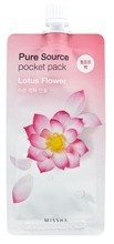 Missha Pure Source Pocket Pack LOTUS FLOWER Maseczka na noc 10ml