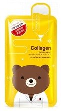 New Rorec Collagen Facial Mask Maska w płachcie z kolagenem