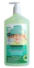 Organic People Balsam do naczyń aloes 500ml