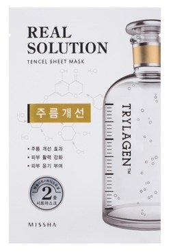 Missha Pure Real Solution Tencel Sheet Mask Trylagen - Maska do twarzy w płacie