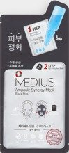 MEDIUS 2STEP Ampoule Synegry Mask Black Dwuetapowa maska do twarzy 33ml