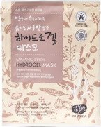 Whamisa Organic Seeds Hydrogel Mask Maska do twarzy 33g